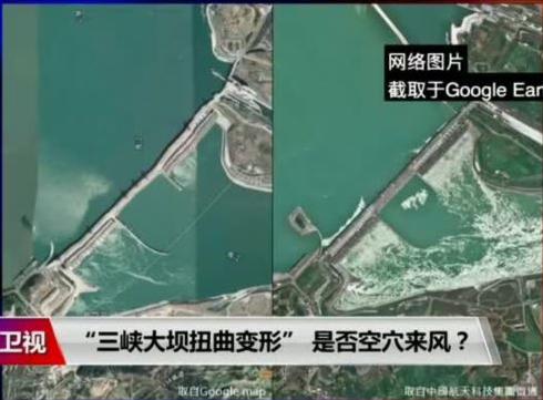 三峡大坝真相到底如何?舆论要求真相