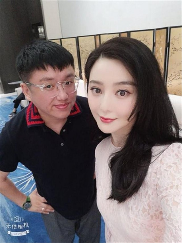 范冰冰和李晨分手 已�有新男友?�H密合照
