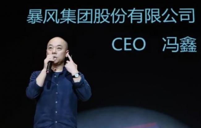 WeChat Screenshot_20190728085905.png