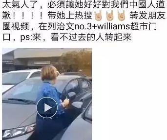 多伦多华人在Yonge街遭白人男子疯狂辱骂