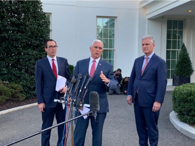 美宣布裁制土耳其三位部长 将钢铁关税提高到50%