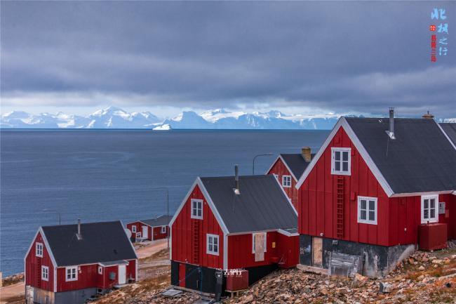 地球上最北的小镇 冬季最低温零下60℃