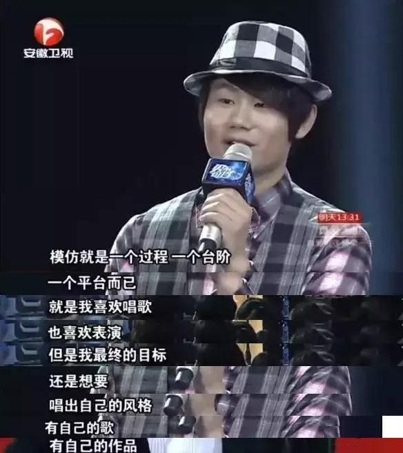 模仿秀演员冒充林俊杰 两年骗了百万惹怒了韩红