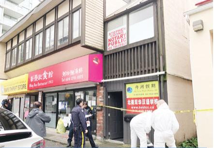 列市华裔公证人办公室被杀 警方:死者无犯罪纪录