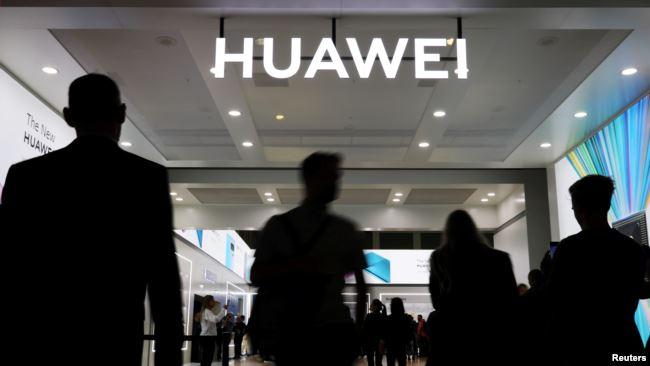 德国柏林举行的国际电子消费品展销会上华为的标识。(2019年9月9日)