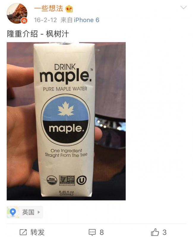 WeChat Image_20191112133215.jpg