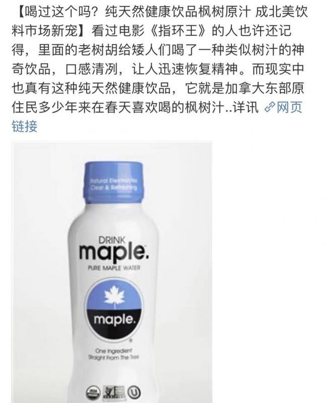 WeChat Image_20191112133634.jpg