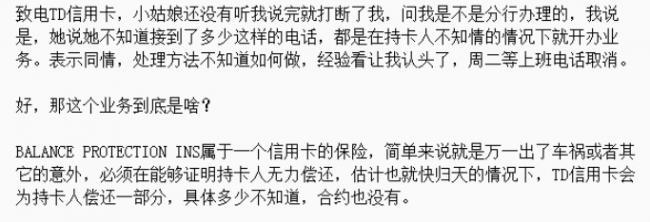 WeChat Screenshot_20191112143941.png