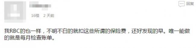 WeChat Screenshot_20191112145926.png