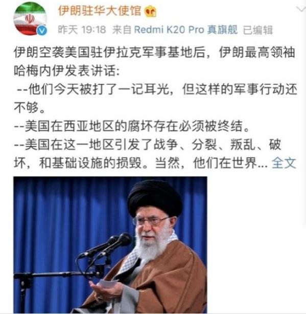 WeChat Screenshot_20200110141632.png