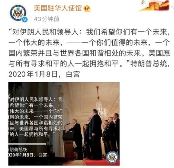 WeChat Screenshot_20200110141738.png