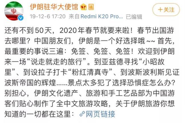 WeChat Screenshot_20200110142352.png