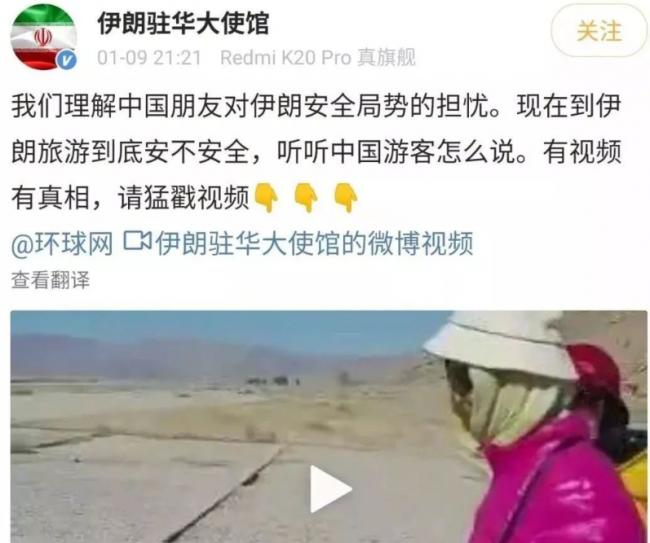 WeChat Screenshot_20200110142631.png
