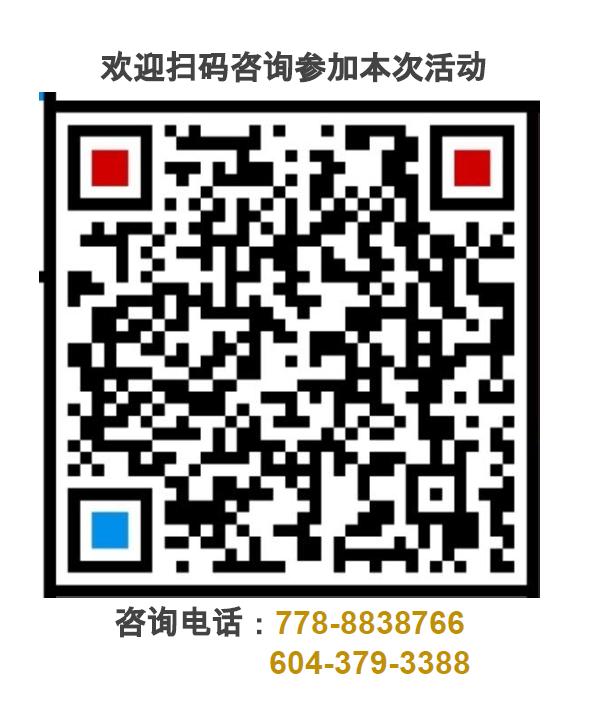 批注 2020-06-16 154904.png