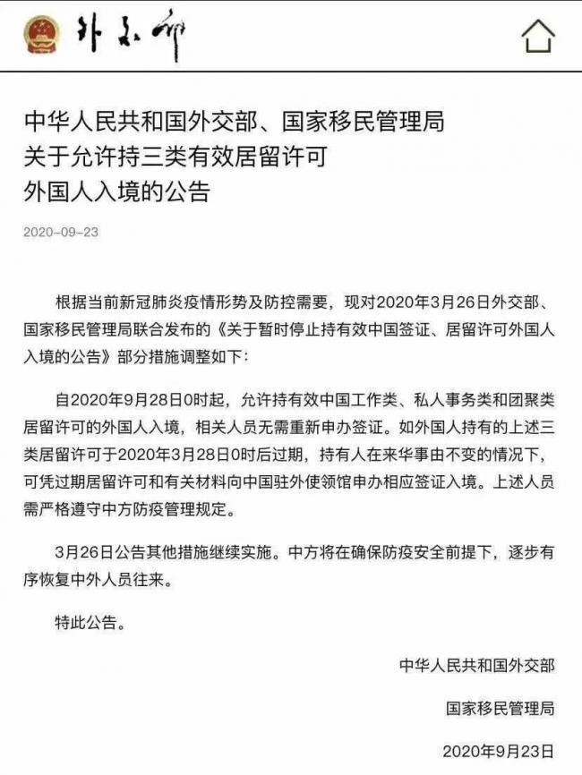 WeChat Image_20200924155910.jpg