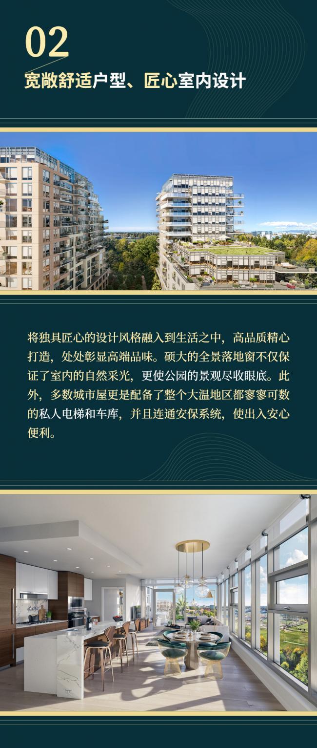 WeChat Image_20201114194254.jpg