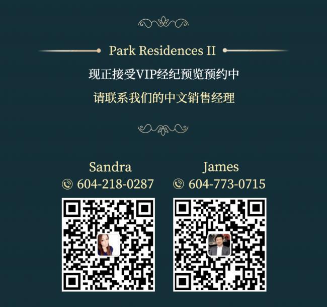 WeChat Image_20201114215118.jpg